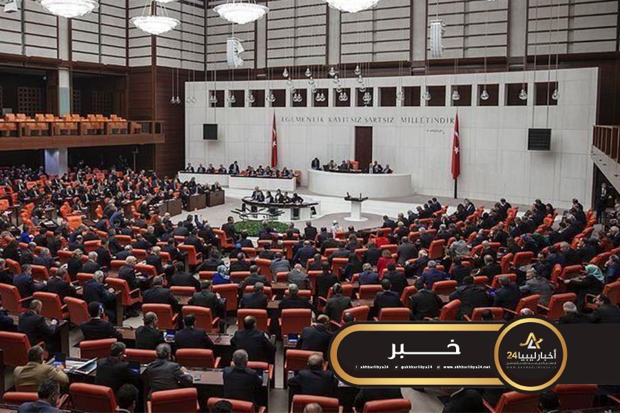 صورة البرلمان التركي يناقش الخميس تفويض إرسال جنود إلى ليبيا