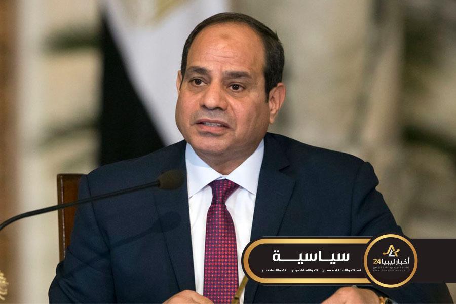 صورة السيسي يؤكد تمسك مصر بموقفها اتجاه الأزمة الليبية