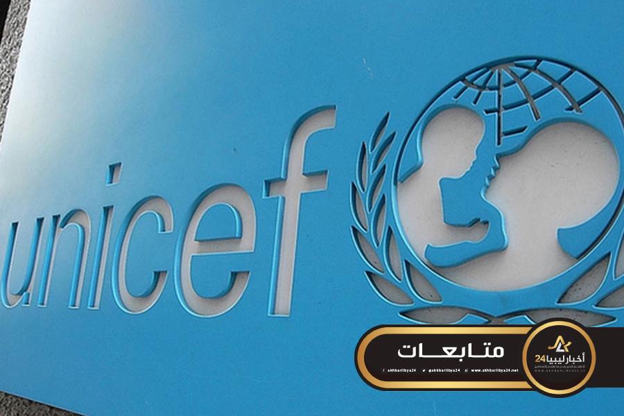 صورة اليونيسيف: حرمان 4 آلاف طالب من التعليم بسبب إغلاق مدارسهم جنوب طرابلس
