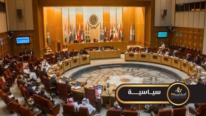 صورة تأجيل الاجتماع الطارئ لوزراء الخارجية العرب حول ليبيا