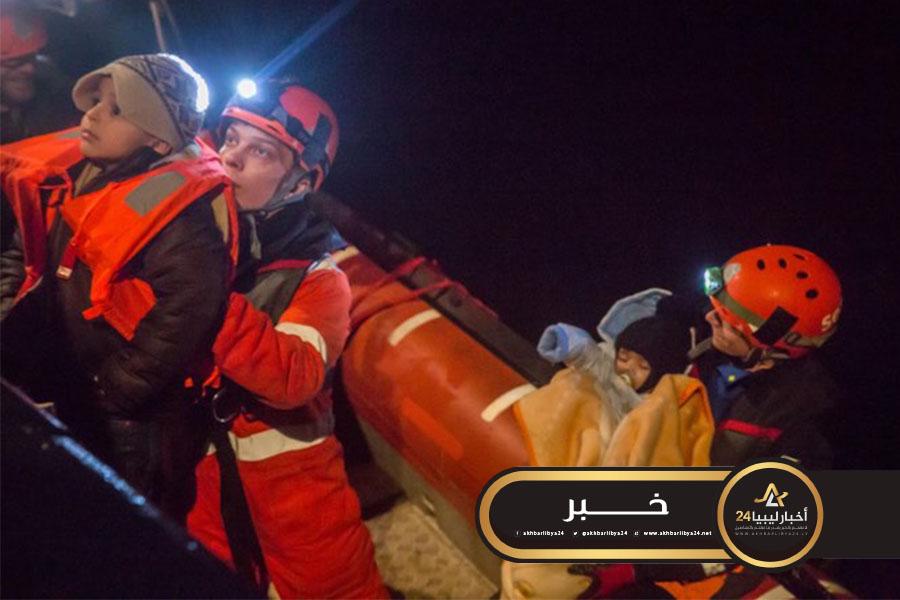 صورة إنقاذ 32 مهاجراً ليبياً من الغرق حاولوا الفرار من حرب طرابلس