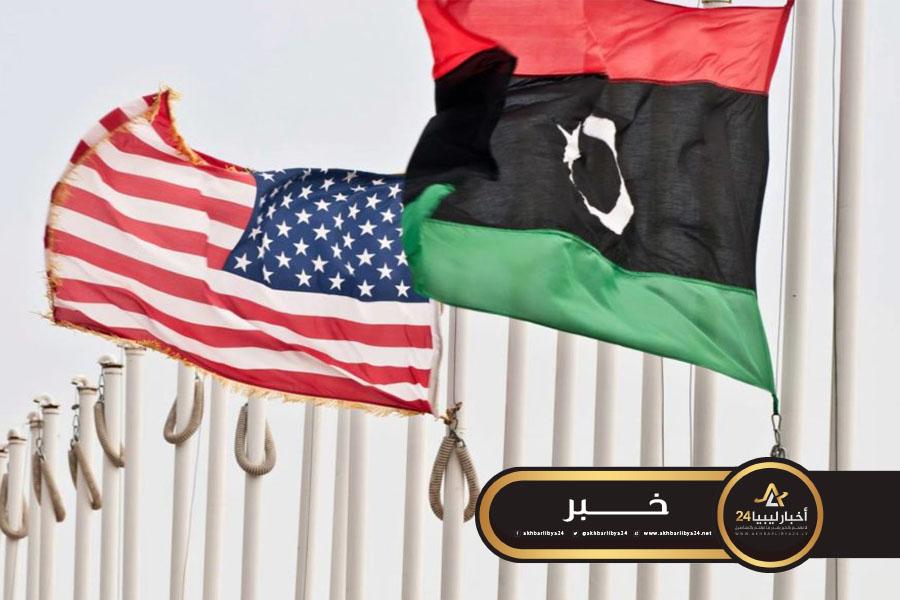 صورة أمريكا ترحب بالجهود المصرية لدعم العودة إلى المفاوضات السياسية في ليبيا