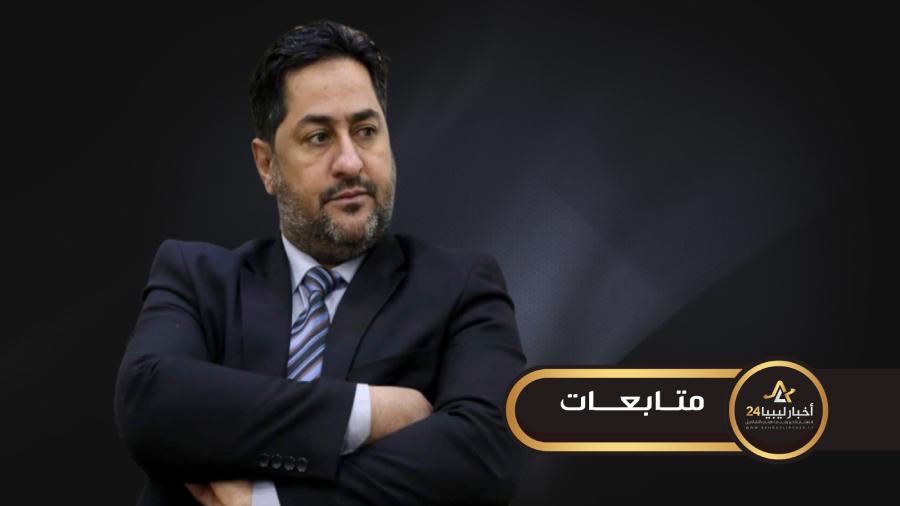 صورة النائب سعيد أمغيب: المجتمع الدولي أصبح مدركًا الآن لعدم شرعية حكومة الوفاق