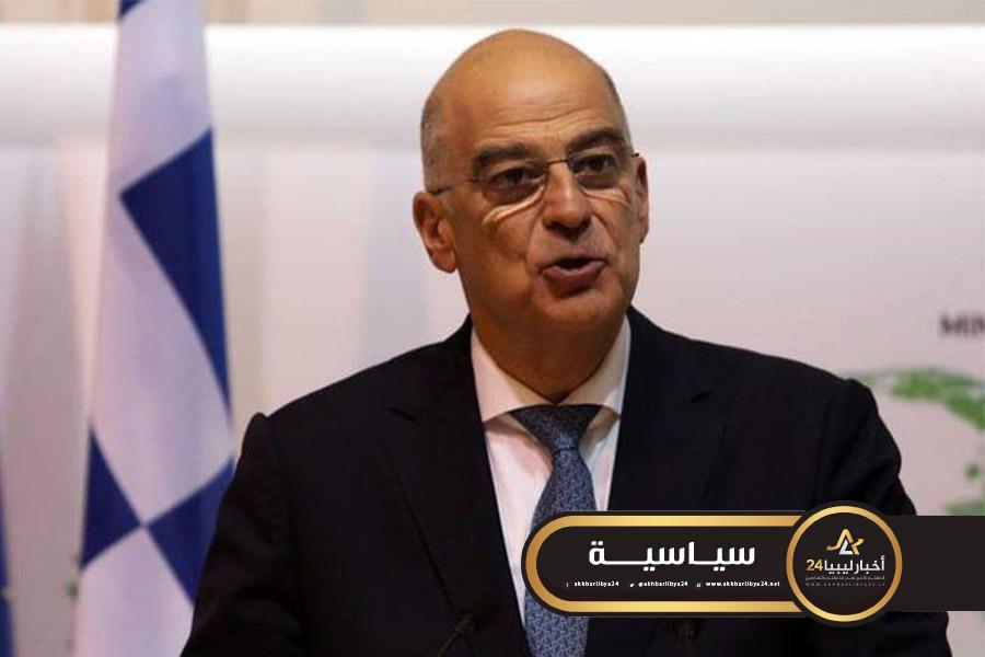 صورة اليونان تطالب الاتحاد الأوروبي بمعاقبة طرفي الاتفاقية الليبية والتركية