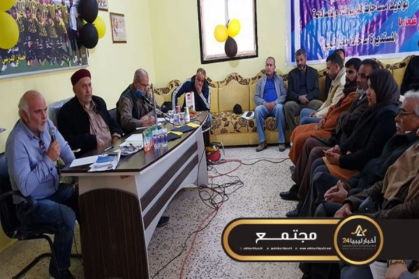"""صورة شبكة وسطاء السلام للمصالحة الوطنية وندوة تحت شعار""""المستديرة ساحتنا نحو ليبيا"""""""
