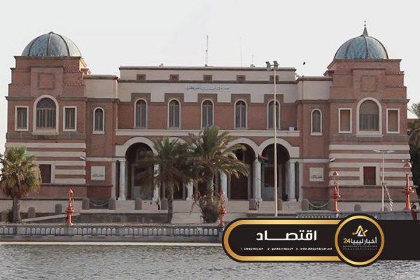 صورة مركزي طرابلس ينفي صلته صلته بأية تفاهمات تتعلق بتوزيع عائدات النفط