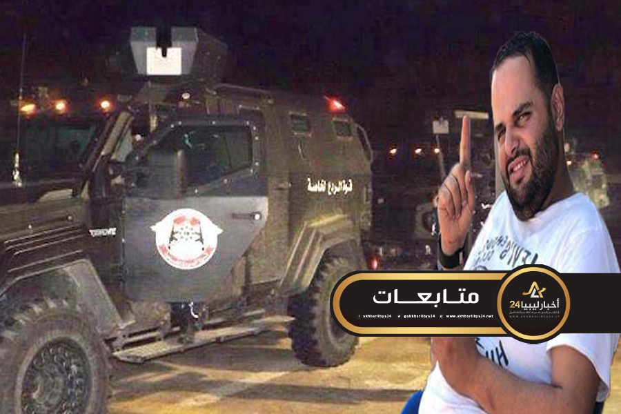 """صورة لمداهمة مقرها وخطف الأسرى .. مليشيات""""ثوار طرابلس"""" تتوعد قوة الردع"""