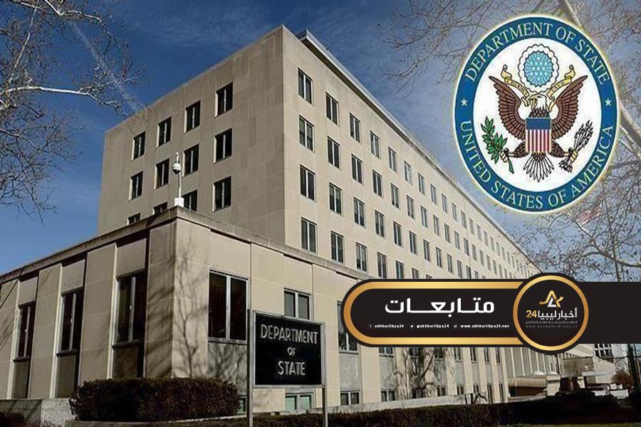 صورة مسؤول بالخارجية الأمريكية: الاتفاقية بين الوفاق وتركيا تزعزع استقرار المتوسط