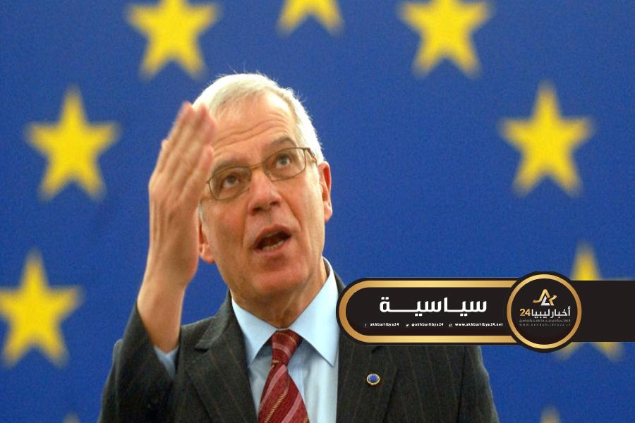 صورة الشؤون الخارجية الأوروبية: الاتحاد الأوروبي لا يرحب بأية تدخلات في ليبيا