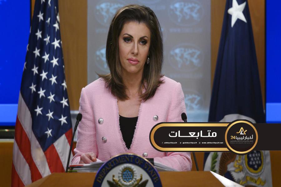 صورة عقب طلب الوفاق الدعم العسكري .. الخارجية الأمريكية: نشعر بالقلق من التصعيد العسكري