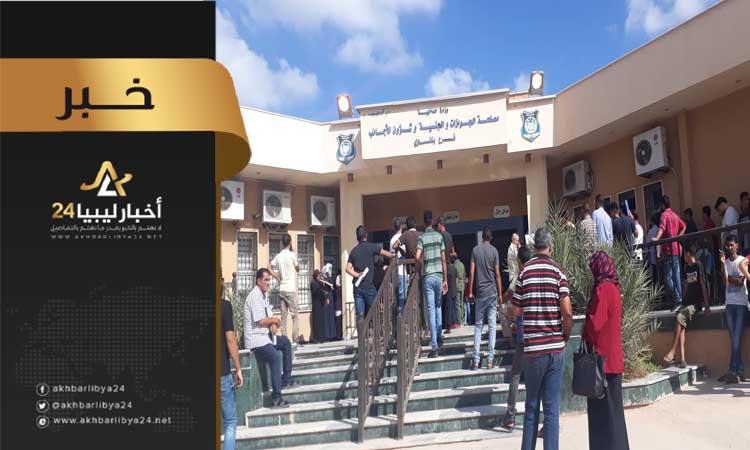 صورة إيقاف التصوير لاستخراج الجوازات في بنغازي إلى حين اتخاذ الإجراءات الأمنية والتنظيمية
