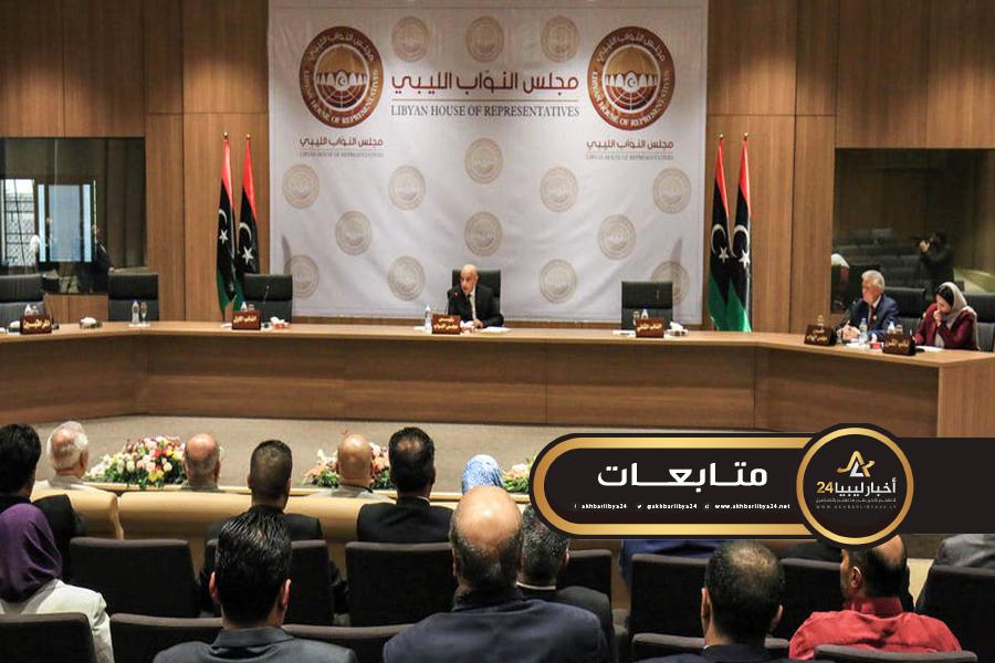 صورة كتلة نواب برقة : تدعو لعقد جلسة طارئة لإلغاء الاتّفاق السّياسي وتشكيل حكومة وحدة وطنية