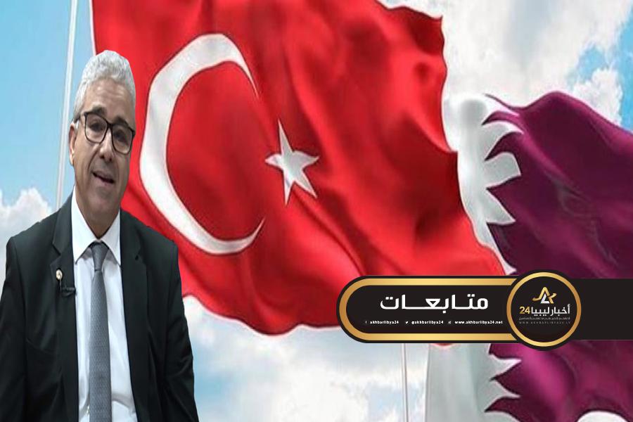 صورة سنطور العلاقات مع أنقرة والدوحة .. باشاغا: الاتفاق التركي سيُقوي حكومة الوفاق
