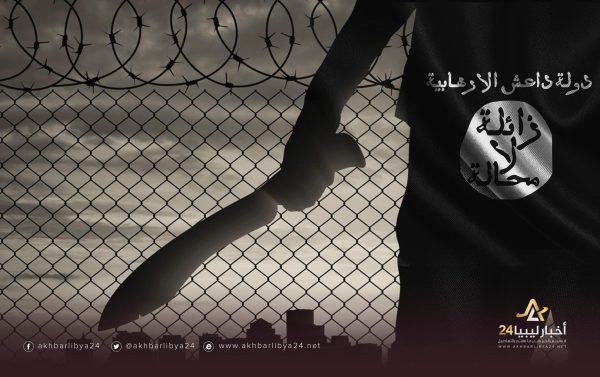 صورة موانع عديدة تقف في وجه داعش وتمنعه من تحقيق مبتغاه في ليبيا