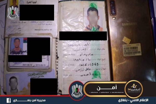 صورة في قضية تزوير جديدة..أمن بنغازي تضبط مصري بأوراق ثبوتية ليبية مزورة