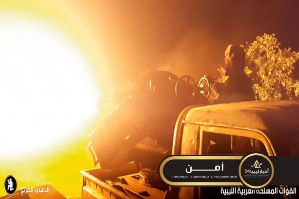 صورة الخرطوش:قوات الوفاق تلقت خسائر كبيرة في طريق لاصفاح وكوبري الزهرة