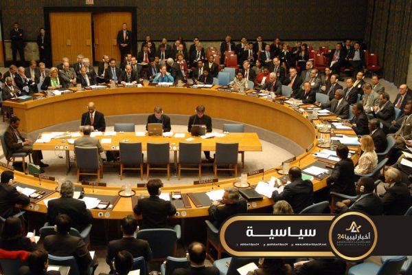 صورة وقف التصعيد وقف النار..مجلس الأمن يعرب عن قلقه إزاء التصعيد الأخير للعنف في ليبيا