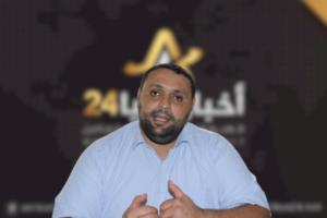 محمد فرج رزق