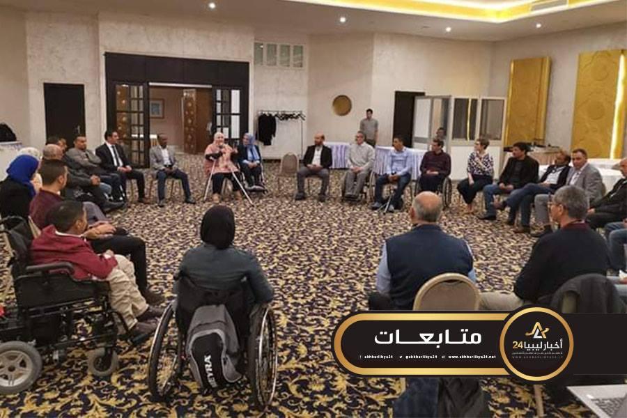 صورة مفوضية الانتخابات تطلق برنامجا تدريبا حول المشاركة الانتخابية لذوي الإعاقة