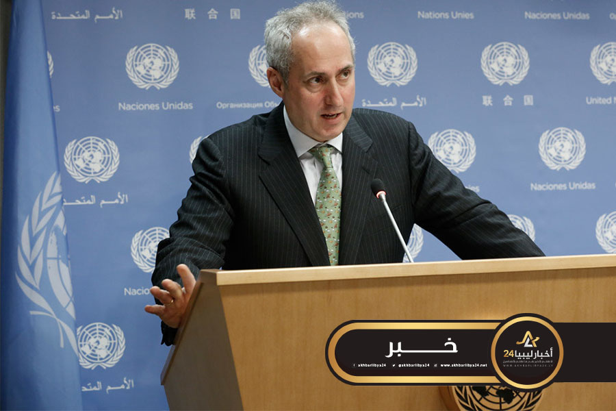 صورة الأمم المتحدة ترحب بالتفاهمات التي توصلت إليها الأطراف الليبية في بوزنيقة