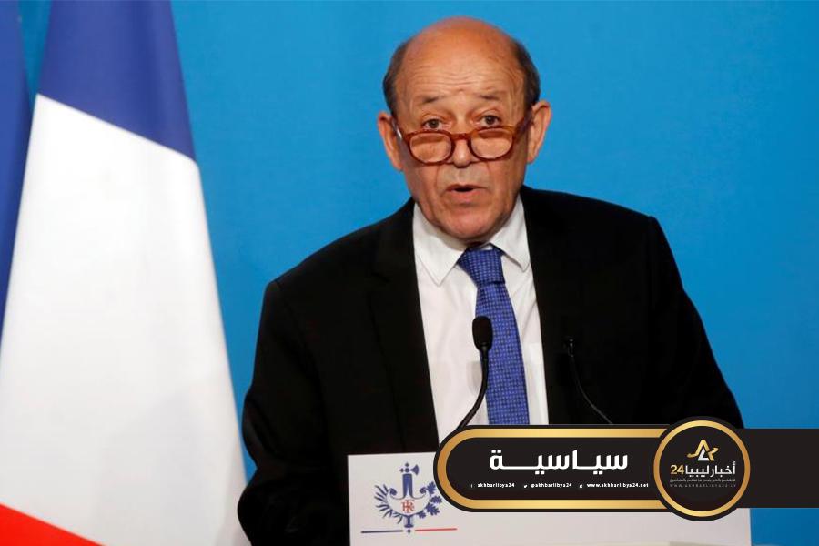 صورة فرنسا تنفي انحيازها لأي طرف في ليبيا