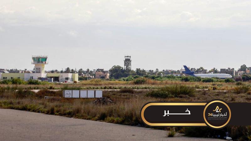 صورة حكومة الوفاق تعلن استئناف الرحلات بمطار معيتيقة