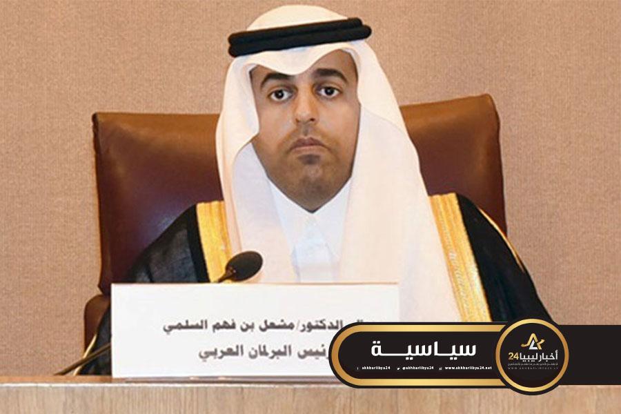 صورة رئيس البرلمان العربي: يجب اتخاذ موقف حازم ضد التدخلات التركية في دول عربية