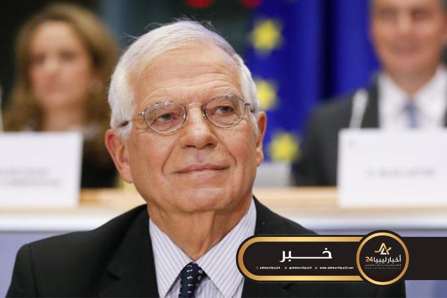 صورة بوريل: مبادرة القاهرة لحل الأزمة الليبية تعزز مقررات مؤتمر برلين