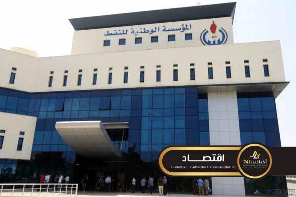 صورة مؤسسة النفط تعلن رفع القوة القاهرة عن حقل الشرارة
