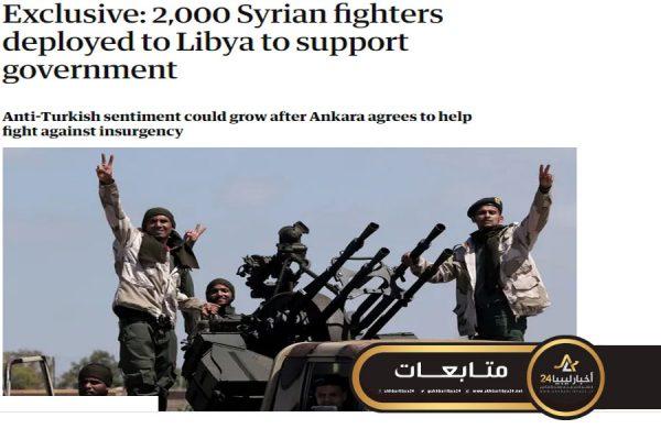 """صورة أبرموا عقودا مع حكومة الوفاق..""""غارديان البريطانية"""" 2000 مقاتل سوري للقتال في ليبيا"""