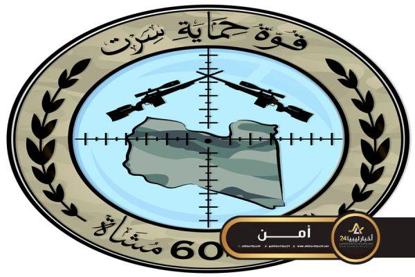 صورة مستنكرة اتهامها بالخيانة..الكتيبة 604 مشاة سرت تعلن انضمامها للقوات المسلحة