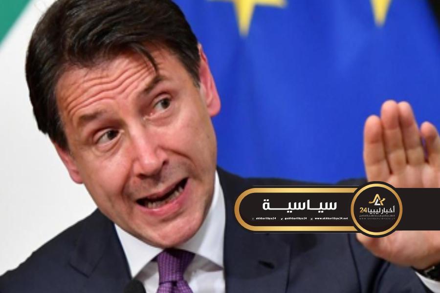 صورة واضعًا شروط .. كونتي : سنرسل جنودًا لمراقبة وقف إطلاق النار في ليبيا
