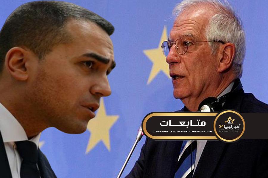 صورة تأمين ليبيا يعني تأمين إيطاليا.. دي مايو: الطريق الرئيسي لإنهاء النزاع في ليبيا تنفيذ حظر الأسلحة بشكل كامل