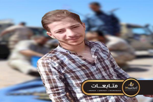 صورة بعد مقتله في ليبيا .. مدير المرصد السوري يؤكد وصول جثمان أول قتيل من المرتزقة لذويه بسوريا