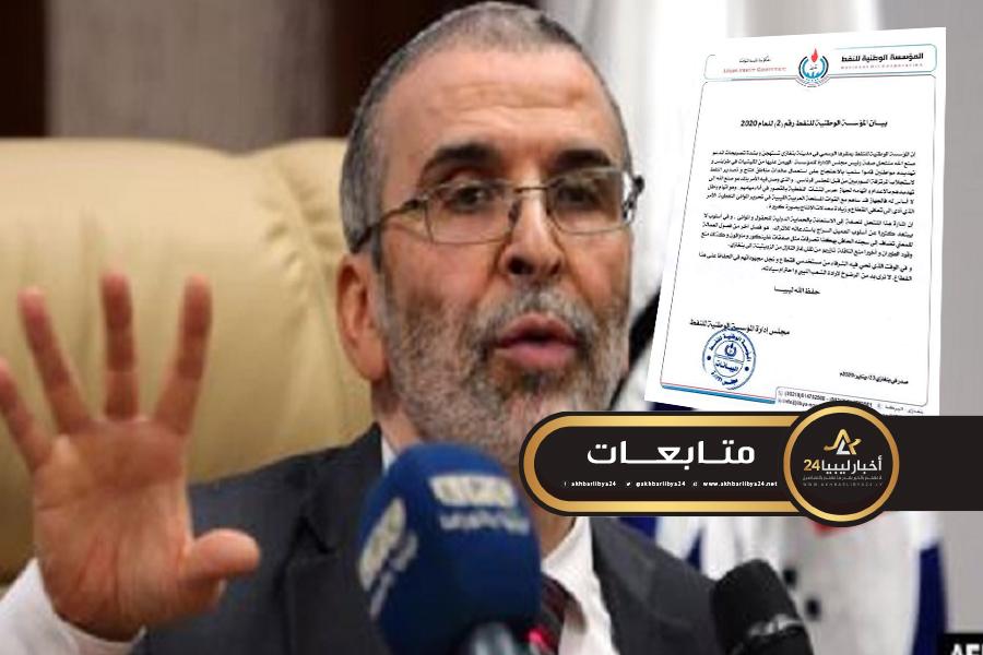 صورة بأسلوب لا يبتعد عن تصرفات السراج .. صنع الله يمنع نقل غاز المنازل لمدينة بنغازي