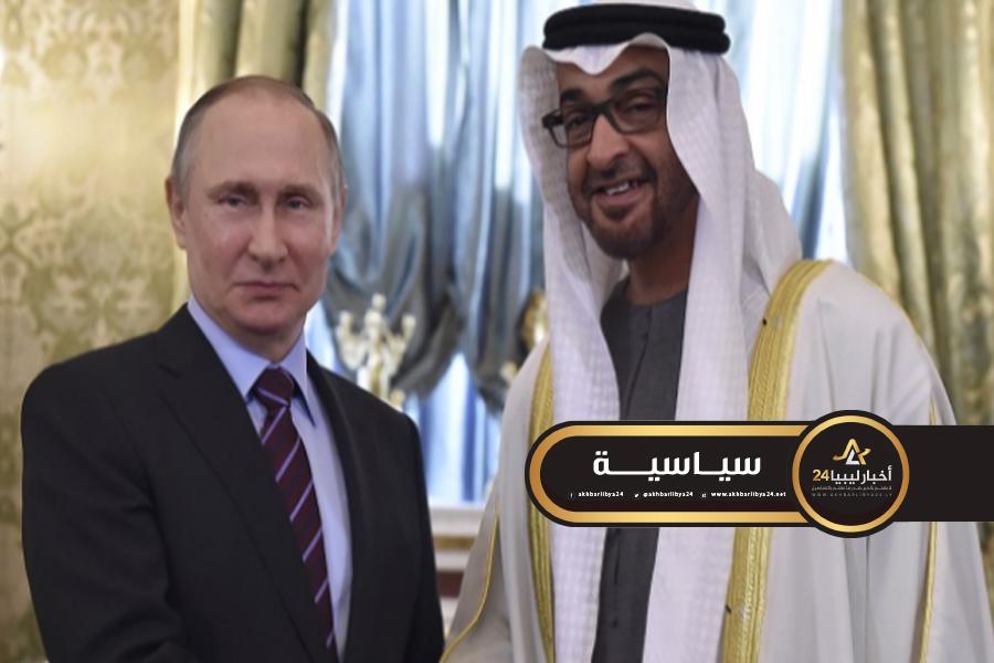 صورة بوتين يُطلع بن زايد على نتائج محادثاته مع أردوغان بشأن ليبيا
