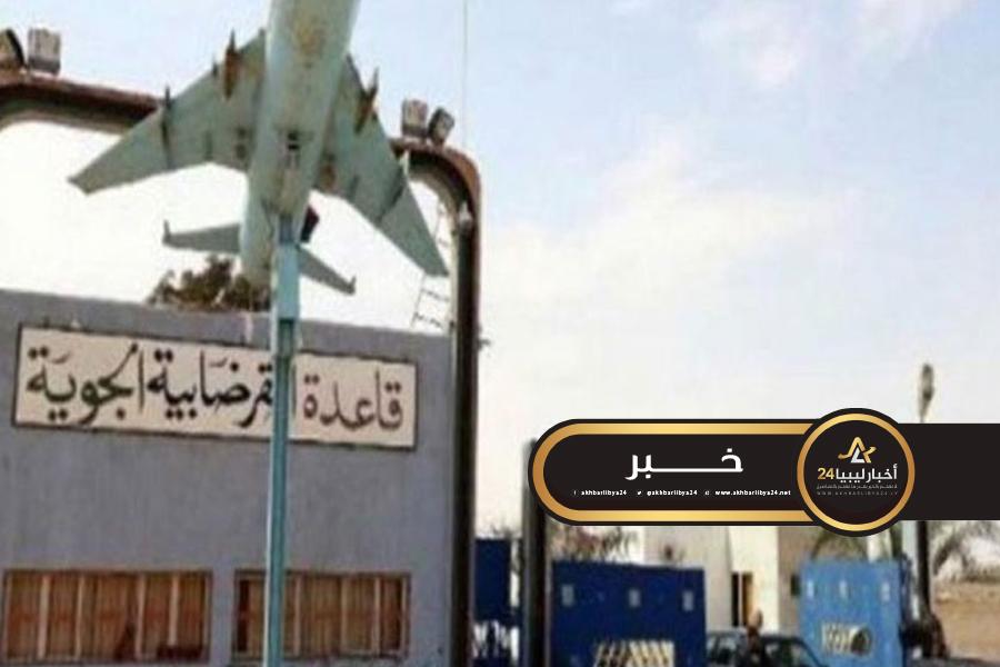 صورة تكليف عميد الطيار صالح محمد البرعصي آمرا لقاعدة القرضابية