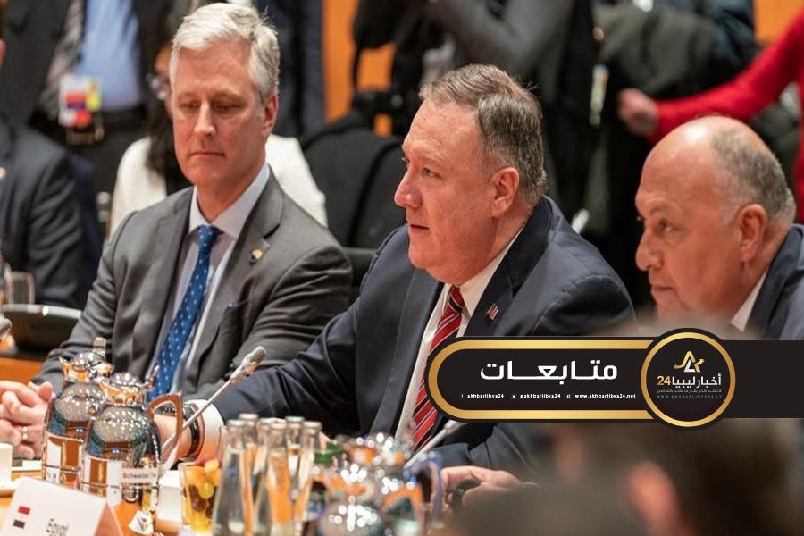 صورة بومبيو: حان الوقت ليحدد الليبيون لأنفسهم مستقبلاً خاليًا من العنف