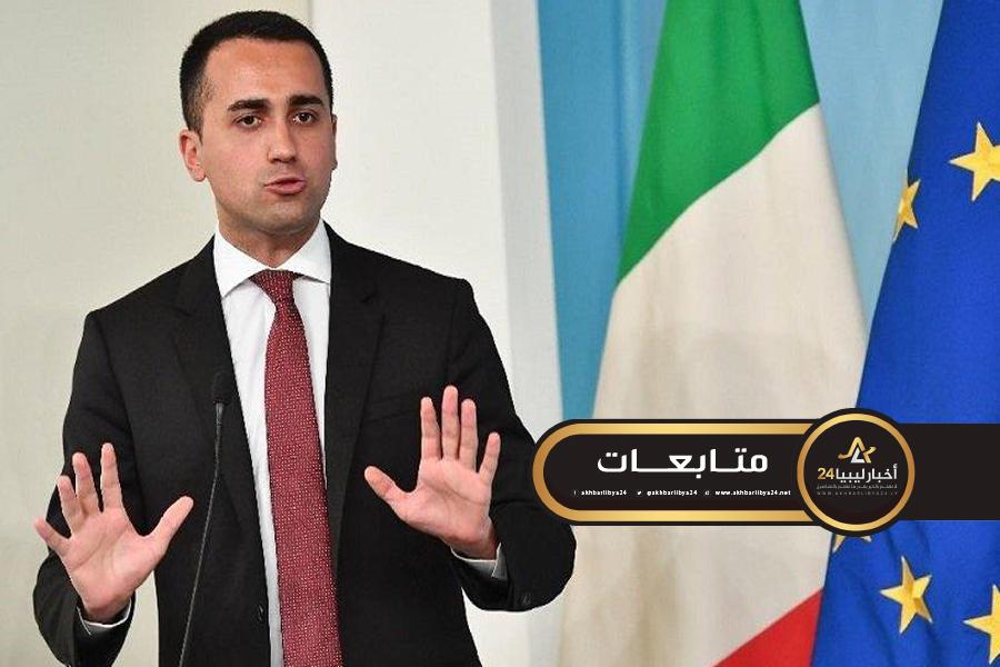 صورة على هامش الاجتماع الأوروبي الاستثنائي .. دي مايو يشدد بضرورة احترام الحظر الكامل للسلاح بليبيا