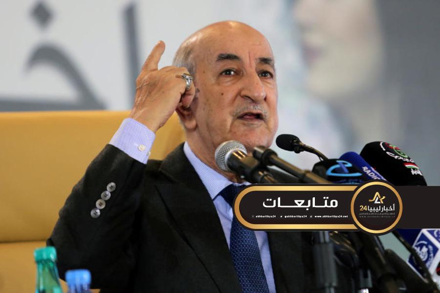 صورة الرئيس الجزائري : لا أطماع لنا في ليبيا ولمسنا إجماعًا دوليًا حول مقترحاتنا حيال الأزمة