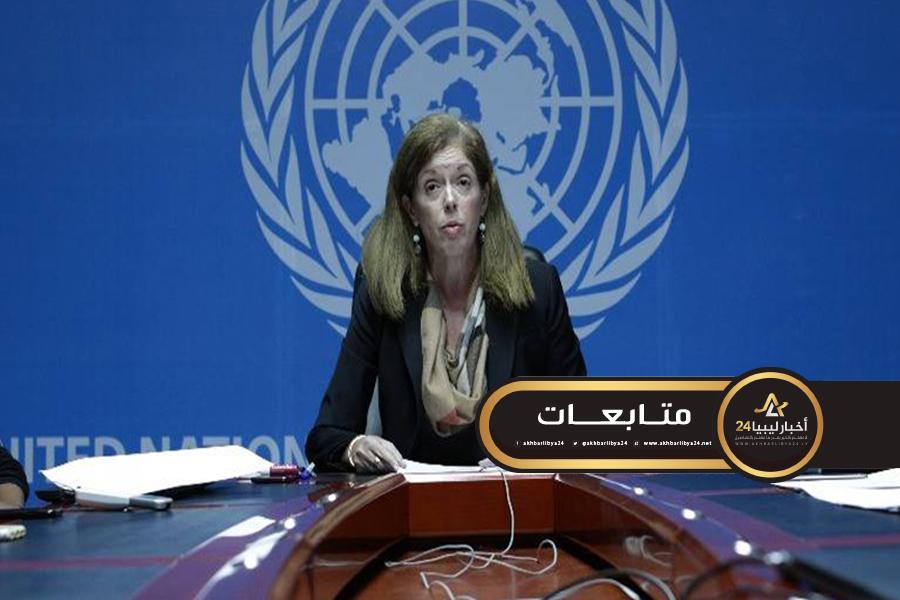 """صورة مُطالبة بالتراجع عن إغلاق الموانئ.. ويليامز: """"الوطنية للنفط"""" تعمل لمصلحة الليبيين"""