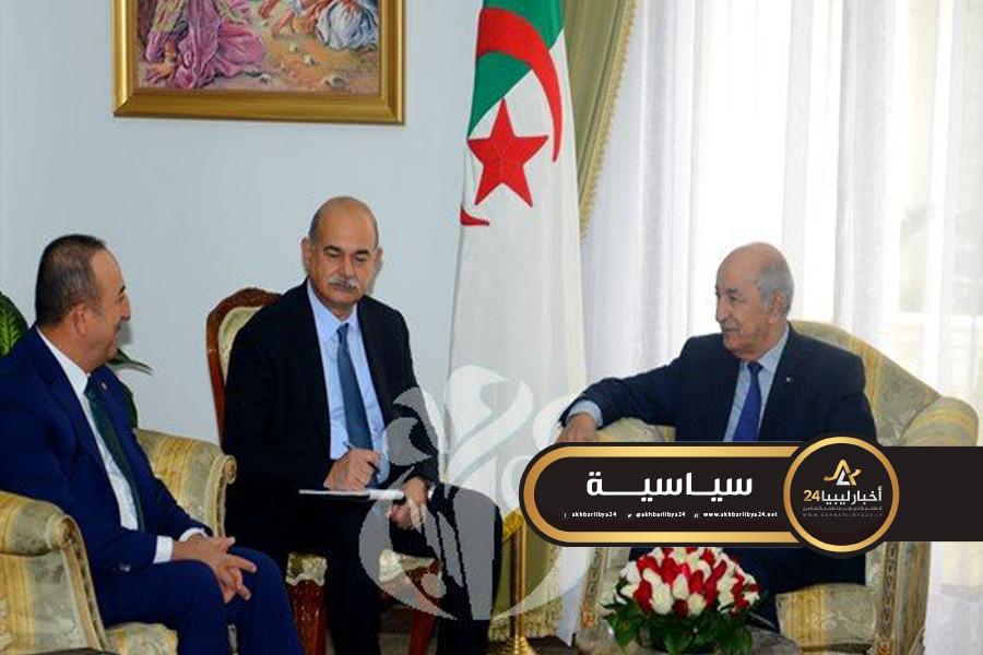 صورة الجزائر وتركيا تتفقان على بذل كل الجهود لوقف إطلاق النار بليبيا