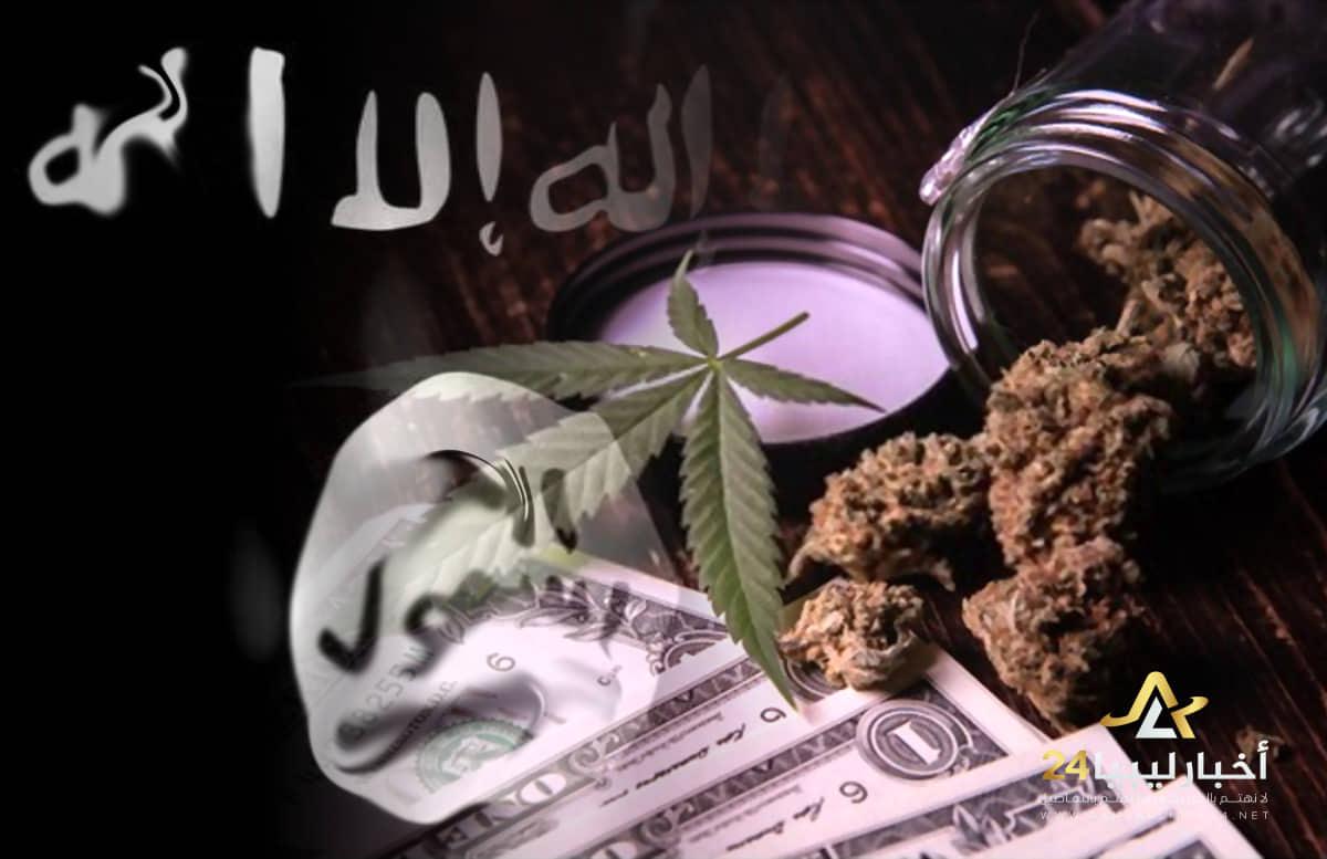 صورة المخدرات لتمويل الإرهاب .. وقوات الأمن الليبية لها بالمرصاد