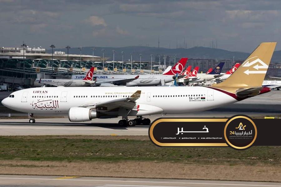 صورة بسبب الحمولة الزائدة .. هبوط اضطراري لطائرة تابعة شركة الخطوط الليبية القاصدة اسطنبول