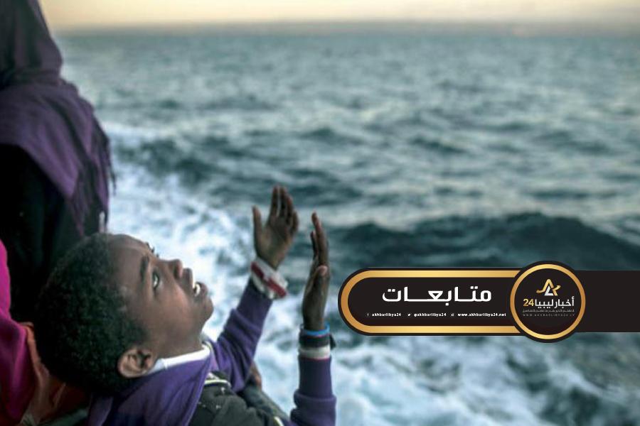 صورة قادمين من ليبيا .. النرويج تستقبل 600 مهاجر غير قانوني