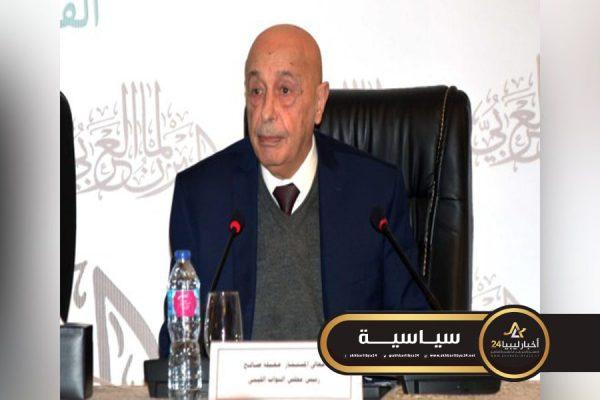 صورة عقيلة صالح يدعو لمواجهة الغزو التركي وتفعيل اتفاقية الدفاع العربي المشترك
