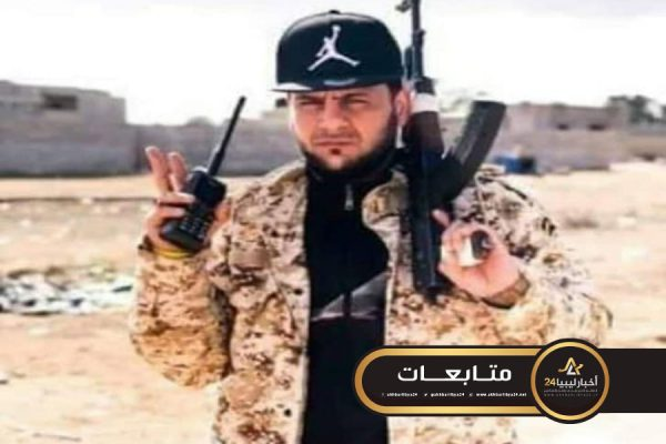 صورة ضد القوات المسلحة..إرهابي اختفى في 2014 خلال معارك بنينا وظهر خلال معارك طرابلس