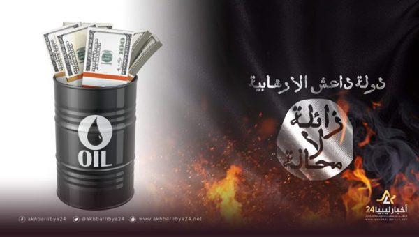 صورة من أهم ميزات ليبيا: النّفط والموقع الجغرافي ما جعل منها بلدًا مستهدفًا من داعش