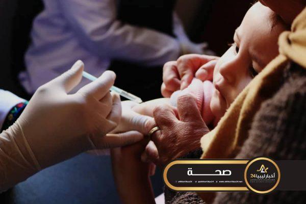 صورة مركز باب درنة للأمومة والطفولة طبرق: تطعيم 39722 طفل في عام 2019
