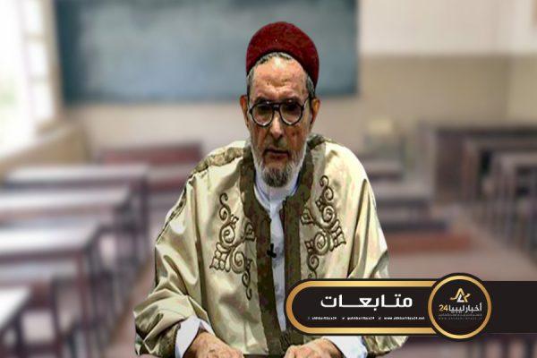 صورة مصراتة تدفع الفاتورة الأعلى..الغرياني يدعو إلى إيقاف الدراسة في المنطقة الغربية والتفرغ للقتال